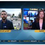 فيديو  مراسل الغد: المستوطنون يعتدون على منازل المقدسيين بالبلدة القديمة