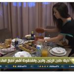 فيديو| الجزائريون يحيون رمضان في الإمارات بطقوس وعادات موروثة