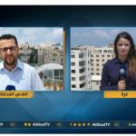 فيديو| مراسلا الغد: غزة تدخل هدنة و«الكابينت الإسرائيلي» ينفي التوصل إلى اتفاق للتهدئة