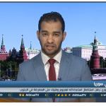 فيديو| مراسل الغد: لافروف يدعو القوات الأجنبية للانسحاب من الجنوب السوري