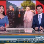 فيديو| العاهل المغربي يشرف على إرسال مساعدات طبية وغذائية لغزة