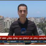 فيديو  مراسل الغد: هدوء حذر في غزة بعد تدخل مصر