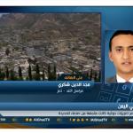 فيديو| مراسل الغد: الجيش اليمني يدرس إمكانية إدخال قوات تدخل سريع إلى مشارف الحديدة