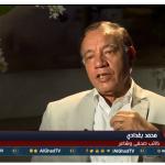 فيديو| بغدادي: صلاح جاهين نقل رؤية المشروع القومي الناصري لشعارات حماسية في أغانيه