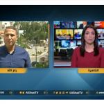 فيديو  مراسل الغد عن مجدلاني: الوطني الفلسطيني يتجه لتفويض صلاحياته للمجلس المركزي
