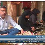 فيديو| مساع للحفاظ على الصناعات اليدوية في العراق