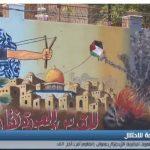 فيديو| حذاء على وجه ترامب بجدارية فنية في غزة