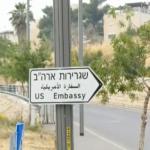 فيديو| مراسل الغد: «اللافتات».. أولى استعدادات نقل السفارة الأمريكية للقدس