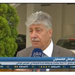 فيديو| مجدلاني: تم تشكيل 11 لجنة ستقدم توصياتها للمجلس الوطني الفلسطيني