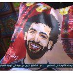فيديو| صور محمد صلاح تتصدر سوق الخيامية في مصر