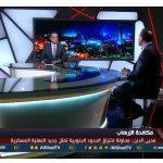 فيديو| برلماني: مصر تستخدم الطائرات بدون طيار للسيطرة على الحدود الجنوبية