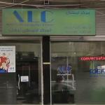فيديو| توفل.. أول مركز في شمال سوريا متخصص في تعليم اللغة الإنجليزية