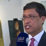 فيديو  الهند تحتفل بطاغور في منزل «أمير الشعراء» بالقاهرة