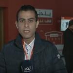 فيديو  مراسل الغد يكشف النتائج الأولية للانتخابات البلدية في تونس