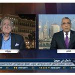 فيديو| خبير: داعش لا يزال موجودا في مخيم اليرموك والحجر الأسود بسوريا