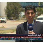 فيديو| «مصر الخير» تدشن 5 صناديق استثمارية خيرية