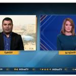 فيديو| صحفي: تحرير «الحديدة» يقطع وسيلة تواصل هامة بين الحوثيين وإيران