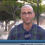 فيديو  مراسل الغد يكشف تفاصيل استشهاد فلسطيني في قصف إسرائيلي بغزة