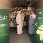 السعودية ترسل 15 ألف ذبيحة من لحوم الهدي والأضاحيالى غزة
