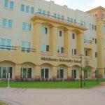 أبراج تريد بيع استثمارها في جامعة ميدلسيكس دبي