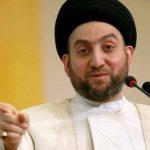 الحكيم من الكويت: الحكومة العراقية المقبلة لن تكون إيرانية أو أمريكية