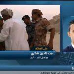 فيديو| مراسل الغد: أكثر من 19 يمنيا في عداد المفقودين جراء إعصار ميكونو