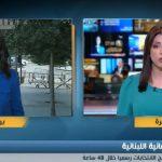 فيديو| مراسلة الغد: هدوء في بيروت بعد انتشار الجيش لمنع الشغب