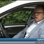 فيديو| تقنية جديدة لحماية السيارات من السرقة