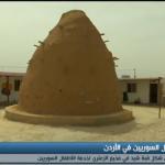 فيديو| كوخ بمخيم الزعتري في الأردن لتعليم الأطفال السوريين