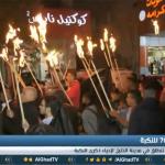 فيديو| انطلاق«مسيرة مشاعل» في الخليل إحياءً لذكرى النكبة