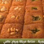 فيديو  الحلويات السورية تغزو الأسواق المصرية في رمضان