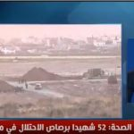 فيديو| مراسل الغد: الاحتلال يريد إلغاء مسيرات العودة في غزة بأي طريقة