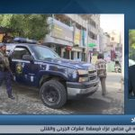 مراسل الغد: 9 قتلى و23 مصابا في تفجير انتحاري داخل مجلس عزاء ببغداد