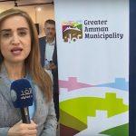 فيديو  منتدى حول كيفية الاستجابة الإنسانية للطوارئ في الأردن