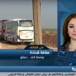 فيديو| تفاصيل إجلاء مسلحين وعائلاتهم من ريفي حمص وحماة بسوريا