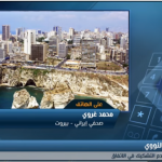 فيديو| صحفي إيراني: سيناريو جديد للضغط على طهران والاتفاق النووي سينهار
