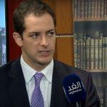 مسؤول أمريكي للغد: الاتفاق النووي الإيراني أضر بمصالح الإمارات والسعودية