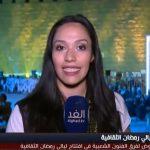فيديو| مراسلة الغد ترصد أهم فعاليات ليالي رمضان الثقافية في شارع المعز بالقاهرة