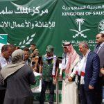 6 مليارات دولار قدمتها السعودية للشعب الفلسطيني منذ عام 2000