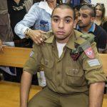 خبير بالقانون الدولي للغد: إطلاق سراح أزاريا ليس مفاجأة