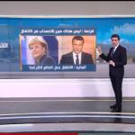 فيديو| الاتفاق النووي الإيراني إلى أين؟