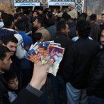 نقابة العاملين بالصحة في غزة تدعو السلطة لوقف الإجراءات بحق الموظفين