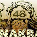 في ذكرى النكبة: «الخطة داليت»..جريمة نازية للتطهير العرقي !!