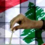 مصر تهنئ لبنان بإتمام الانتخابات النيابية بنجاح