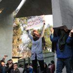 إيران في مواجهة البرلمان الأوروبي الشهر المقبل