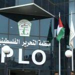 54 عاما على تأسيس منظمة التحرير الفلسطينية
