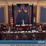فيديو| الكونجرس يوافق على تخصيص 3.3 مليار دولار سنويا لدعم إسرائيل عسكريا