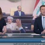 فيديو| البرلمان العراقي يدعو لإلغاء تصويت الخارج والنازحين
