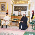 الإمام الأكبر يعلن 4 قرارات اتفق عليها مع سلطان بروناي