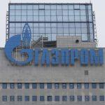 جازبروم الروسية: قد نتجاوز توقعات الإنتاج لعام 2018